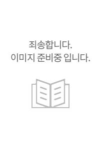 서울둘레길 157Km 5일완주