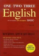 원투쓰리 잉글리시: BASIC