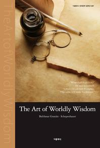더클래식 세계문학 컬렉션 087 세상을 보는 지혜(영문판)