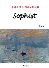 Sophist (영어로 읽는 세계문학 491)