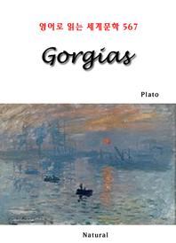 Gorgias (영어로 읽는 세계문학 567)